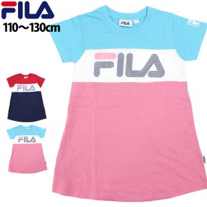 子供 Tシャツ 半袖 ワンピース 女の子 キッズ フィラ FILA 綿100% Tシャツ 110cm 120cm 130cm timely