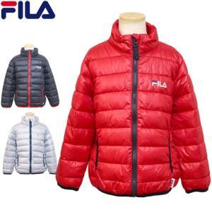 ファイバーダウン ジャケット キッズ FILA(フィラ) 男の子 ジャンパー 中綿 コート