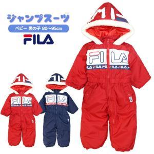 スキーウェア ベビー FILA(フィラ) ジャンプスーツ 男の子 子供 スノーウェア カバーオール ...