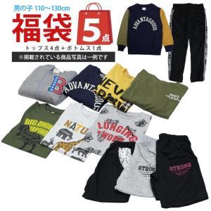 福袋 洋服 6点 男の子 何が届くかお楽しみ おまかせ 秋冬 キッズ ジュニア 子供服|timely