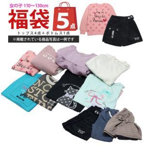 福袋 洋服 6点 女の子 何が届くかお楽しみ おまかせ 秋冬 キッズ ジュニア 子供服|timely