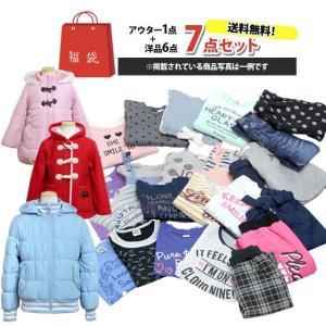 福袋 アウター 洋服 7点 女の子 何が届くかお楽しみ おまかせ 秋冬 キッズ ジュニア 子供服|timely