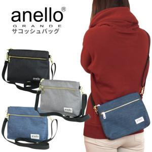 anello GRANDE(アネロ グランデ) サコッシュバッグ ミニ ショルダーバッグ 斜め掛け 肩掛け ポーチ|timely