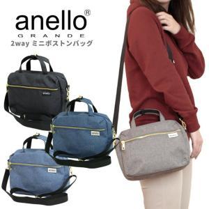 anello GRANDE(アネロ グランデ) ミニ ボストンバッグ 2way ショルダーバッグ 斜め掛け 肩掛け|timely