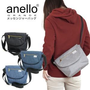 anello GRANDE アネロ グランデ メッセンジャーバッグ ショルダーバッグ 斜め掛け 肩掛け セール|timely