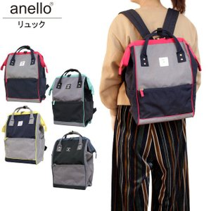 anello(アネロ) リュック がま口 口金 リックサック 軽量撥水 スポーティ 杢調 アネロリュック|timely