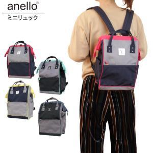 anello(アネロ) リュック がま口 口金 リックサック 軽量撥水 スポーティ 杢調 アネロリュック ミニサイズ|timely