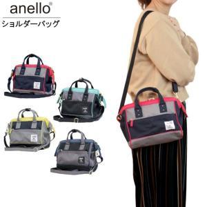 anello(アネロ) ショルダーバッグ がま口 口金 軽量撥水 スポーティ 杢調 ミニトート アネロバッグ|timely