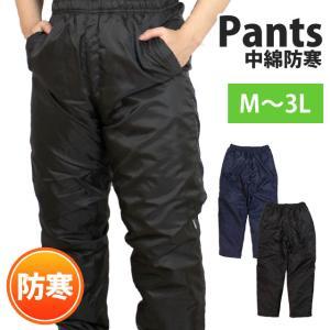 防寒 中綿 パンツ メンズ アウター 冬 ズボン オーバーパンツ 大きいサイズ M L LL 3L|timely