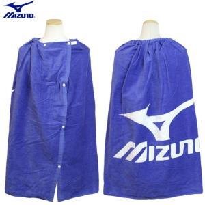 ラップタオル 巻きタオル 子供 ジュニア キッズ 男の子 MIZUNO(ミズノ) 着替え プールタオル 80cm 夏物在庫処分セール|timely