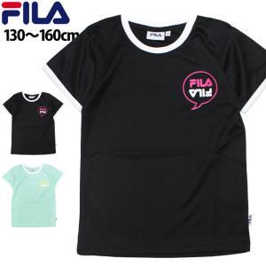 半袖 Tシャツ キッズ ジュニア 女の子 フィラ FILA 子供 半袖Tシャツ 130cm 140cm 150cm 160cm timely