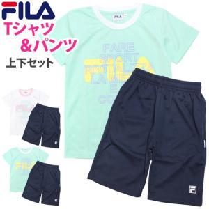 半袖 Tシャツ パンツ 上下セット ジュニア キッズ 女の子 フィラ FILA 子供 セットアップ 吸汗速乾 timely