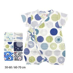 甚平 男の子 ベビー 綿100% 日本製生地 甚平ロンパース 新生児 ドレス 和柄 涼しい 赤ちゃん こども じんべい 50cm 60cm timely