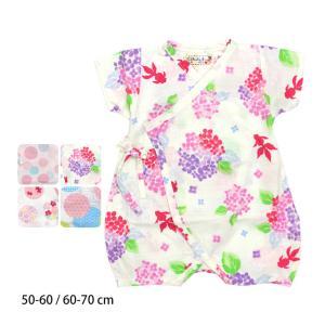 甚平 女の子 ベビー 綿100% 日本製生地 甚平ロンパース 新生児 ドレス 和柄 涼しい 赤ちゃん こども じんべい 50cm 60cm timely