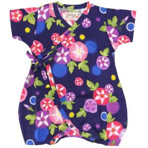 甚平 ロンパース 赤ちゃん ベビー 新生児 女の子 綿100% 日本製生地 朝顔柄 新生児ドレス グレコロンパス 寝まき 出産祝 50cm 60cm 夏物在庫処分セール|timely