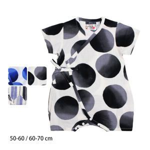 甚平 男の子 ベビー 綿100% 日本製生地 甚平ロンパース 新生児 ドレス 和柄 涼しい 赤ちゃん こども じんべい 50cm 60cm セール timely
