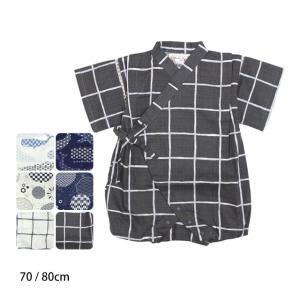 甚平 男の子 ベビー 綿100% 日本製生地 甚平ロンパース 和柄 涼しい 赤ちゃん こども じんべい 70cm 80cm timely
