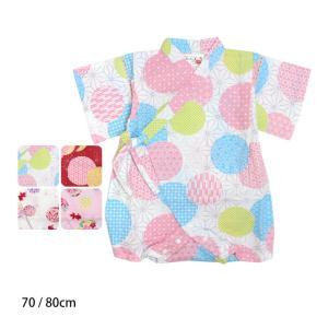 甚平 女の子 ベビー 綿100% 日本製生地 甚平ロンパース 和柄 涼しい 赤ちゃん こども じんべい 70cm 80cm timely