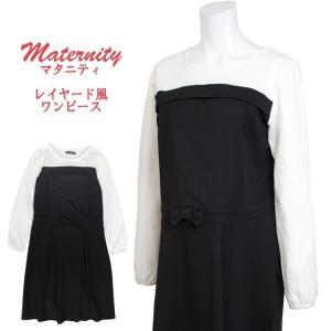 マタニティ ワンピース フォーマル 授乳服 産前 産後 結婚式 パーティ ドレス 授乳口 入学式 卒業式 セール|timely