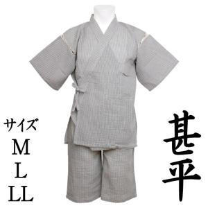 \最終999円SALE/ 甚平 メンズ 男性 しじら織り じんべい 上下セット サラサラ感が着やすい 涼しい 甚兵衛 和服 M L LL セール timely