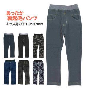 スウェット パンツ キッズ 男の子 子供 暖か 裏起毛 パンツ 長ズボン 110cm 120cm 130cm|timely
