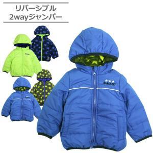 リバーシブル ジャンパー ベビー 赤ちゃん 子供 男の子 フリース フード 2way ジャケット 80cm 90cm 95cm|timely
