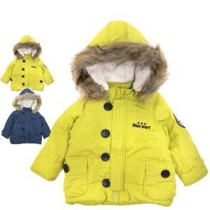 ジャンパー ベビー 赤ちゃん 子供 男の子 中綿 コート ジャケット アウター 80cm 90cm 95cm|timely