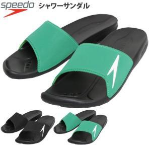 スピード speedo シャワーサンダル Atami II スイムサンダル 大きいサイズ SD96K03M セール|timely