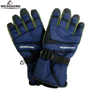 子供 スキー 手袋 キッズ ジュニア スキーグローブ 男の子 WEISSHORN(ワイスホルン) 三層式で防水・防寒 スノーグローブ|timely