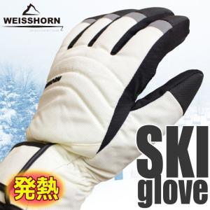 WEISSHORN(ワイスホルン) スキーグローブ 子供 スキー 手袋 キッズ ジュニア 男の子三層式で防水・防寒 スノーグローブ|timely