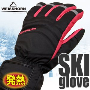 WEISSHORN(ワイスホルン) スキーグローブ ジュニア 女の子子供用 スキー手袋 三層式で防水・防寒 スノーグローブ|timely