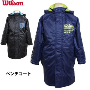 0c31efba8b49a Wilson(ウイルソン) ベンチコート ジュニア キッズ 男の子 女の子 子供 裏ボア ジャンパー ロングコート 全2色