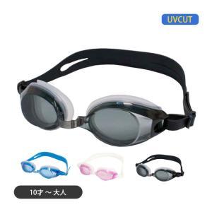 スイムゴーグル 水中メガネ 海水浴やプールに最適 ゴーグル 水泳 UVカット ジュニア 子供 大人 スイミング スイム|timely