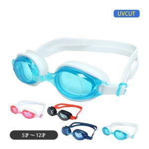 スイムゴーグル 水泳 スイミング ゴーグル キッズ 子供 UVカット 水中メガネ 子供用 プール 海水浴|timely