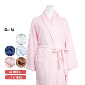 バスローブ レディース ママ 綿100% ガウン パイル地 帯巻き ローブタイプ ルームウェア 女性用 兼用 M|timely