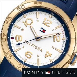 トミーヒルフィガー/Tommy Hilfiger/クオーツ/アナログ表示/レディース腕時計/1781637|timemachine