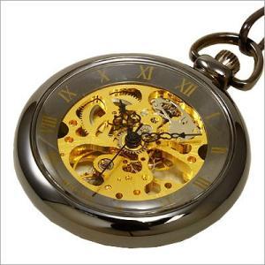 ブラウン/BROWN/懐中時計/手巻式/両面スケルトン/メンズ・レディース懐中時計/BN-925J-UG|timemachine