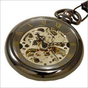ブラウン/BROWN/懐中時計/手巻式/両面スケルトン/メンズ・レディース懐中時計/BN-925J-UW|timemachine