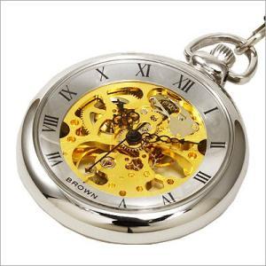 ブラウン/BROWN/懐中時計/手巻式/両面スケルトン/メンズ・レディース懐中時計/BN-925J-WG|timemachine