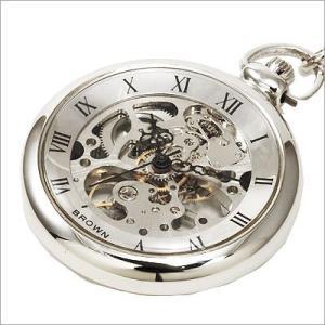 ブラウン/BROWN/懐中時計/手巻式/両面スケルトン/メンズ・レディース懐中時計/BN-925J-WW|timemachine