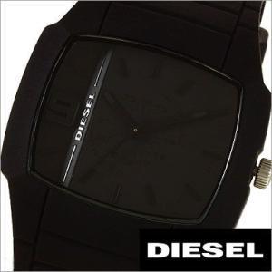 ディーゼル/DIESEL/ウレタンバンド/メンズ腕時計/DZ1384|timemachine