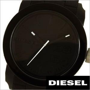 ディーゼル/DIESEL/ウレタンバンド/メンズ腕時計/DZ1437|timemachine