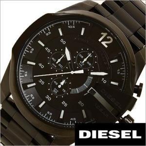 ディーゼル/DIESEL/クオーツ/アナログ表示/クロノグラフ/メンズ腕時計/DZ4283|timemachine