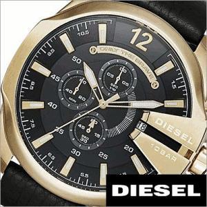 ディーゼル/DIESEL/クオーツ/アナログ表示/クロノグラフ/メンズ腕時計/DZ4344|timemachine