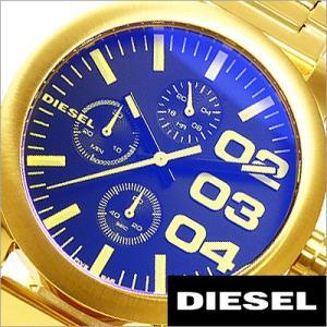 ディーゼル/DIESEL/クオーツ/アナログ表示/クロノグラフ/レディース腕時計/DZ5467|timemachine