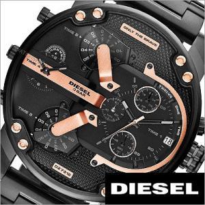 ディーゼル/DIESEL/ONLY THE BRAVE/クオーツ/アナログ表示/クロノグラフ/4タイムゾーン/メンズ腕時計/DZ7312|timemachine