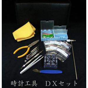 時計用工具/メンテナンスDXキット 基本工具12点入り(SE-52001TU)|timemachine
