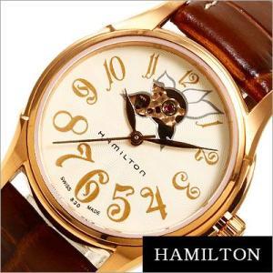 ハミルトン/HAMILTON/Jazz Master Auto/ジャズマスターオート/自動巻/アナログ表示/レディース腕時計/H32345983|timemachine