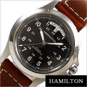 ハミルトン/HAMILTON/Khaki Field Auto/カーキフィールドオート/自動巻/アナログ表示/メンズ腕時計/H64455533|timemachine