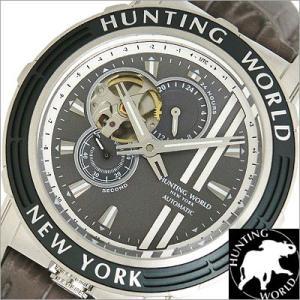 ハンティングワールド/HUNTING WORLD/Addit...